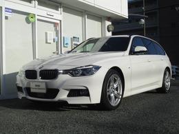 BMW 3シリーズツーリング 320i Mスポーツ ACC 後期LED ワンオーナー車両