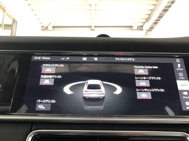 各種安全機能が安心のドライブを提供してくれます。