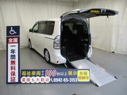 トヨタ ヴォクシー 福祉車両・スロープ2台積7人乗り・禁煙車・ 走行3.7万km・電動ウインチ・左自動ドア
