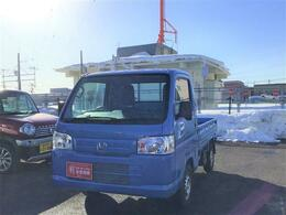 ホンダ アクティトラック 660 SDX 4WD WEB商談可 届出済未使用車 4WD