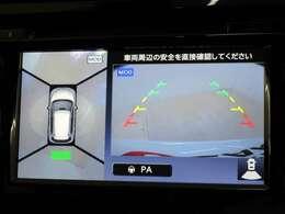 駐車時の安全確認をサポートするマルチアラウンドモニターは真上からの視点で、360度が見えます。