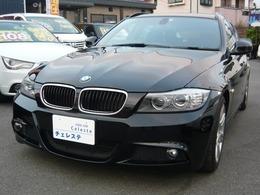 BMW 3シリーズツーリング 320i Mスポーツパッケージ 純正HDDナビ Bカメラ
