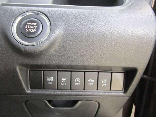 横滑り防止装置/アイドリングストップ/衝突被害軽減ブレーキ/誤発進抑制/車線逸脱警報