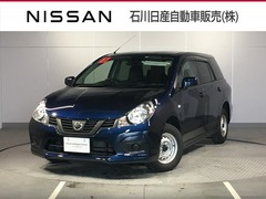 日産 NV150 AD の中古車 1.5 エキスパート GX 石川県金沢市 119.0万円