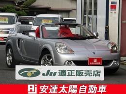 トヨタ MR-S 1.8 シーケンシャル HID 地デジナビ ETC 赤シートカバー