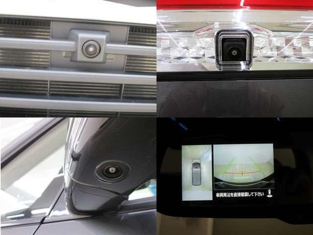 全方位カメラを装備していますので、駐車が苦手な方も安心して駐車ができます。