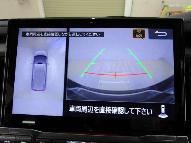 ナビにはバックカメラの映像と全方位カメラの映像が映りますので駐車時に非常に便利です。
