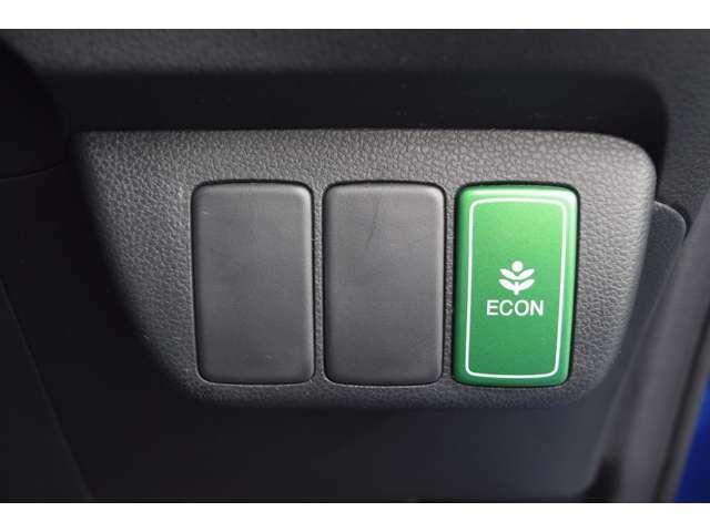ECONスイッチはONにすればエンジンやエアコンなどを制御し、さらなる燃費の向上に貢献します。