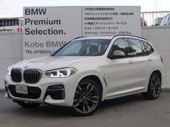BMW X3 の中古車 M40i 4WD 兵庫県神戸市中央区 808.0万円