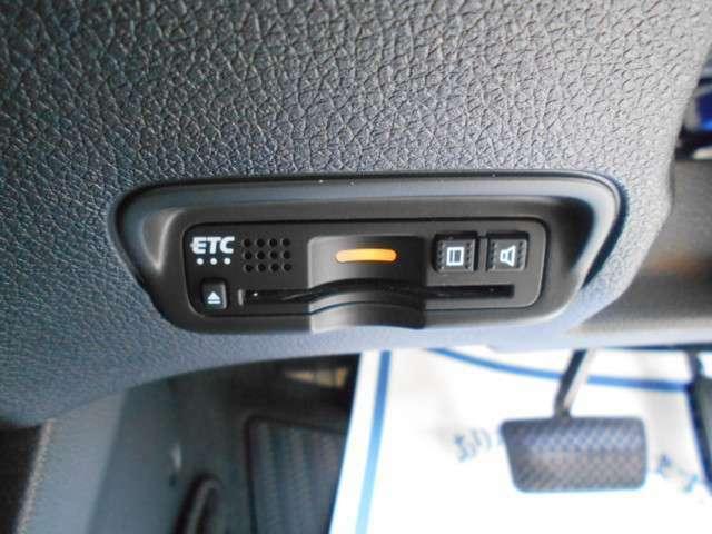 ETCを装備しているので、料金所でもノンストップで通過できます。