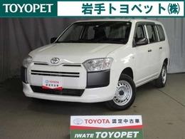 トヨタ プロボックスバン 1.5 DX コンフォート 4WD /1年保証付販売車/ETC付
