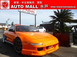 トヨタ MR2 2.0 GT-S momoステ/社外エアロ/マフラー/AW/全塗装