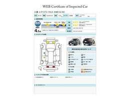 第三者評価機関「AIS社」の車両検査済み!総合評価4.5点(評価点はAISによるS~Rの評価で令和3年1月現在のものです)☆お問合せ番号は40120702です♪