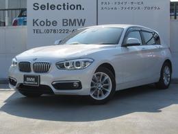 BMW 1シリーズ 118d スタイル ハーフレザーHDDナビPサポートLEDクルーズC