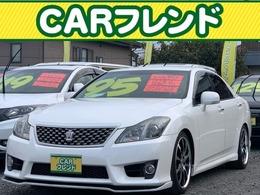 トヨタ クラウンアスリート 2.5 後期モデル/ナビ/Bカメラ/車検2年コミ/ETC