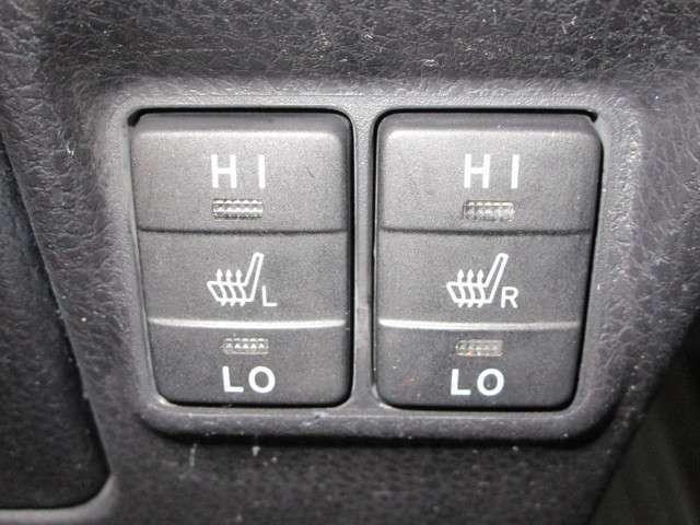 シートヒーターも付いていて寒い日も座面から温めてくれます!