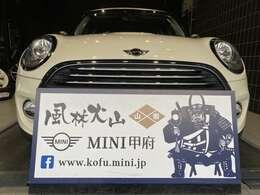 MINI ONE 3DOOR/ナビ/アロイホイール