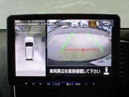 アルパイン 11型フローティングナビ 型式:XF11Z マルチアラウンドビューモニター フルセグTV CD/DVD再生 ブルートゥース