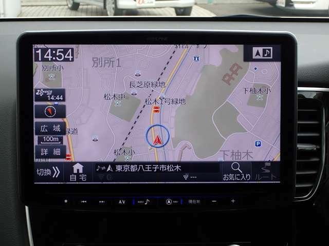 アルパインフローティングナビ XF11Z フルセグTV マルチアラウンドモニター DVD・CD・SD ミュージックサーバー Bluetoothオーディオ