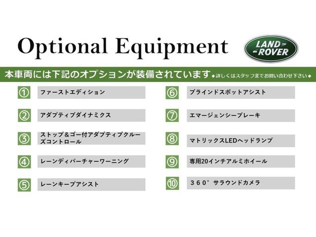 こちらの車両には表記のオプション装備されております。詳しい説明は認定中古車スタッフまでお気軽にお問い合わせ下さい。