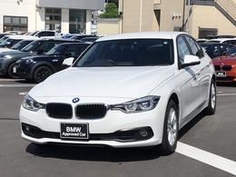 BMW 3シリーズ 320i SE 整備記録簿・スペアキー有