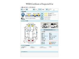 第三者機関による車両品質評価書【AIS評価『4.5点』】/このクルマの「総額見積りが欲しい!」「車両状態が知りたい!」「在庫あるかな?」などお気軽にお問合せください♪問合せ番号≪40120236≫