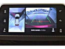 マルチアラウンドビューモニター(全方位カメラ)※バードアイビュー・ステアリング連動ガイドライン表示機能付き☆真上から見下ろしているような映像で駐車時の安全をサポートします♪