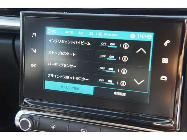 7インチタッチスクリーンは、Apple CarPlayにも対応!(Android Autoはご利用頂けません)