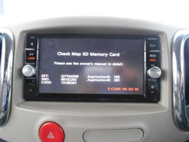 純正メモリーナビ装備。地デジTVチューナーです。