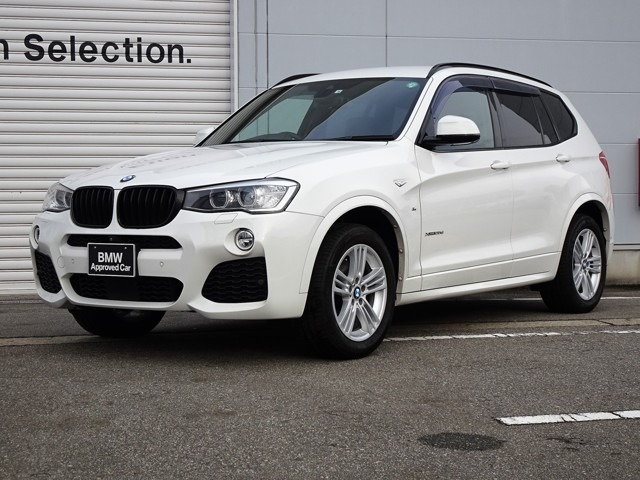 当店の在庫をご覧頂きありがとうございます。BMW正規ディーラーとして厳選された認定中古車を展示・販売しておりますので安心してお車をご検討頂けます。