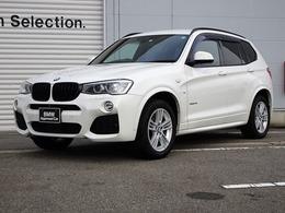 BMW X3 xドライブ20d Mスポーツ ディーゼルターボ 4WD ACC 純正HDDナビ ミラー内蔵型ETC