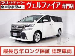 トヨタ ヴェルファイア 2.5 Z 禁煙車/サンル-フ/純正でかナビ/両自動ドア