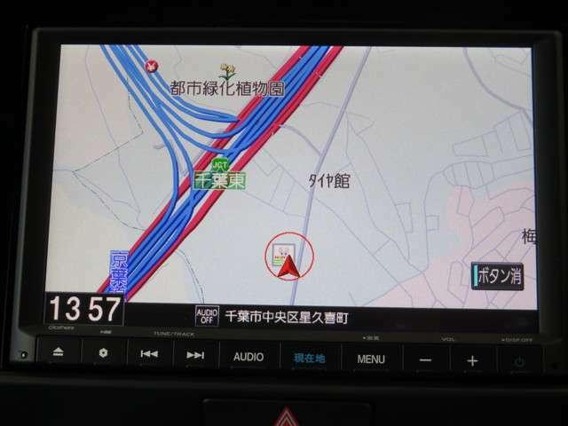ホンダ純正Gathersナビ搭載車両です☆メモリータイプのナビは動きも早いく快適です♪♪フルセグTV視聴可能です♪♪