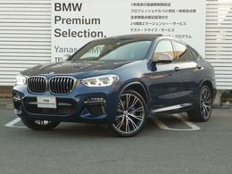 BMW X4 M40i 4WD ワンオーナー