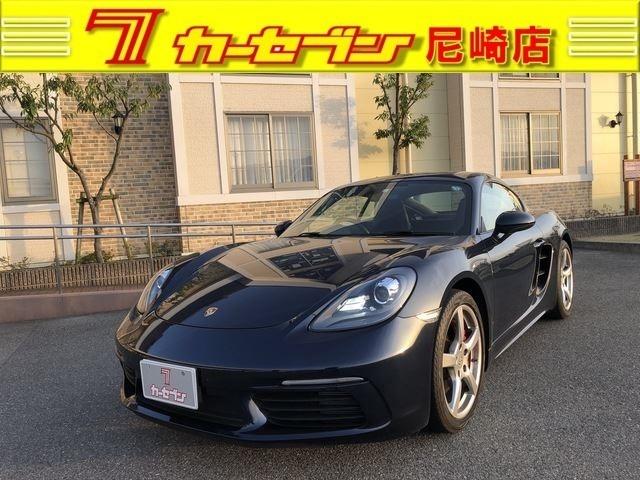 当店の車両をご覧いただきありがとうございます。お問い合わせは≪カーセブン尼崎店 TEL:0120-508-030≫まで、お気軽にお問い合わせください!