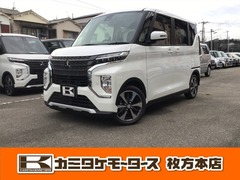 三菱 eKクロススペース の中古車 660 G 大阪府枚方市 142.8万円