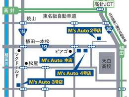 各店舗の地図です♪名二環でお越しの方は植田、東名阪でお越しの方は高針が最寄でございます♪公共交通機関でお越しの方は植田駅か塩釜口駅でございます♪皆様のお越しを心よりお待ちしております。