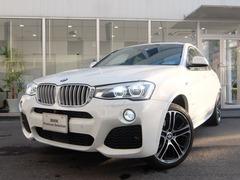 BMW X4 の中古車 xドライブ28i Mスポーツ 4WD 東京都豊島区 448.0万円
