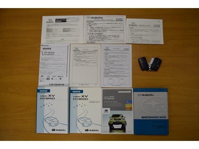 車両取説、ナビ取説、付属品取説(リヤビューカメラ/ナンバープレートベース/ETC/スプラッシュボードリヤセット/他)、スペアスマートキー、新車保証整備手帳(ワンオーナー)、全て揃っております!