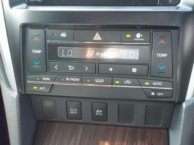 走りを選べる2つのモードスイッチ♪ 省エネ化する【エコドライブモード】と、モーターのみで静かに走行する【EVドライブモード】を設定!
