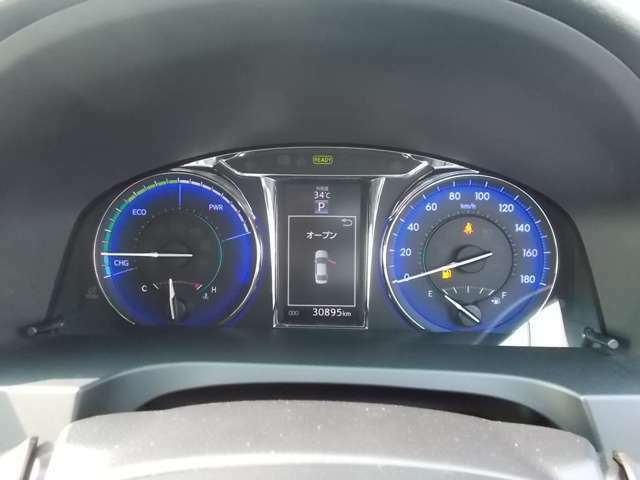 【2眼メーター】 ハイブリッドの情報が一目でチェックできます!ブルーがハイブリッドカーの雰囲気を醸し出しますね(*^^*)