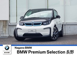 BMW i3 スイート レンジエクステンダー装備車 19インチ フロントシートヒーティング