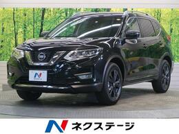 日産 エクストレイル 2.0 20Xi Vセレクション 2列車 4WD
