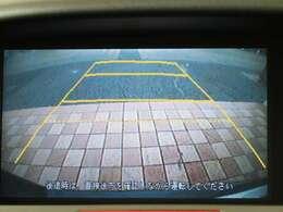 ギヤをRに入れるとナビの画面に後ろの映像が映るリヤカメラ付!後退時、コンディションが悪い視界でもカラーバックモニター&ガイドラインがドライバーをサポート★★★