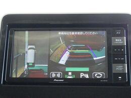 前後左右4つのカメラを装備。ナビ画面で映像の確認ができ、駐車をサポートします。