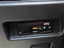 ETC車載器を装備しています。高速道路の料金所で停車することなく、スムーズな精算が可能です。ETCカードをお持ちでない方は、当店でも申し込み手続き可能ですので お気軽にお問い合わせください。