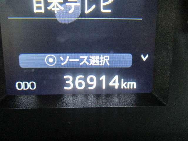 この走行距離をご覧ください!!魅力ですよね~♪まだまだこれからのお車ですよ☆もちろん距離を走っていてもトヨタのロングラン保証があるから、安心してお乗りいただけます!!