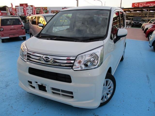 加須市にある未使用車専門店 オートセンター田沼です。お客様の車選びをトータルでサポートさせて頂きます。届出済未使用車とは?登録しただけの誰も使っていないお車です。