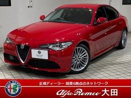 アルファ ロメオ ジュリア ヴェローチェ ブラックレザー CP/AA 認定中古車保証1年