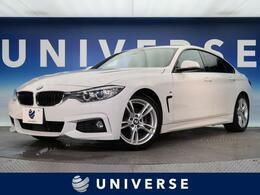 BMW 4シリーズグランクーペ 420i Mスポーツ 黒革シ-トヒ-タ サンル-フ ACC Bカメラ